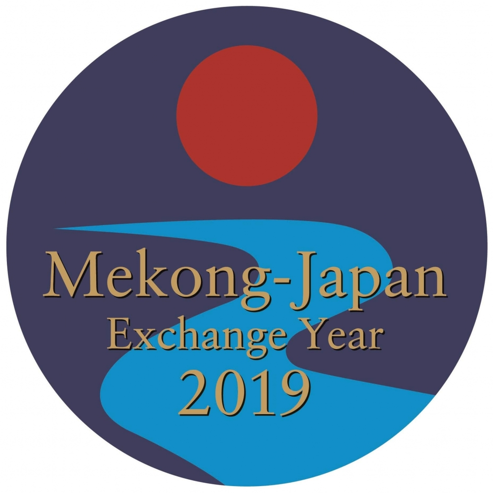 Mekong-Japan Exchange Year 2019