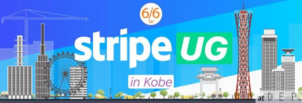 JP_Stripes in KOBE
