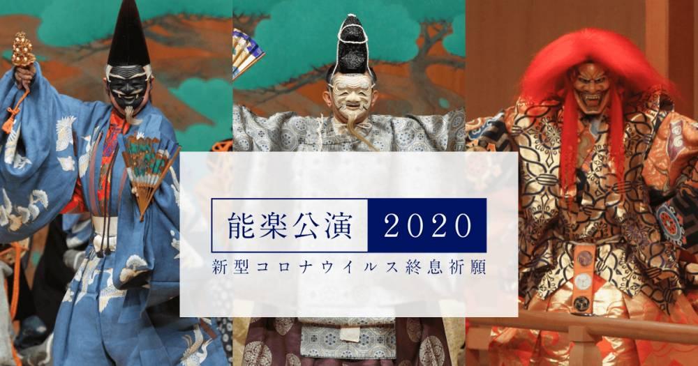 月 2020 年 日 7 27