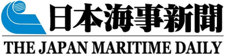 株式会社日本海事新聞社|EventR...